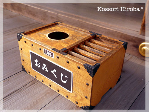 kyoto69.jpg