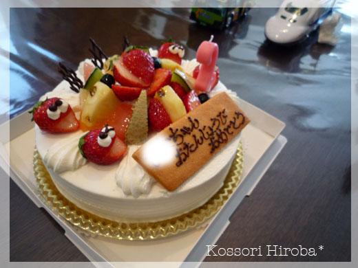 onigiri-birth1.jpg