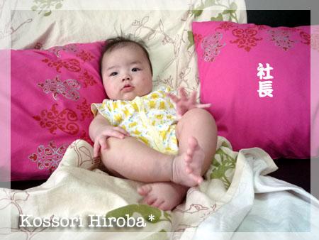 onigiri116.jpg