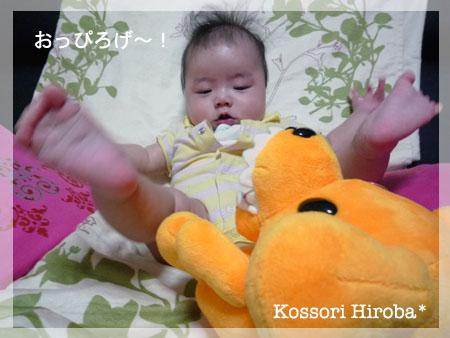 onigiri120.jpg