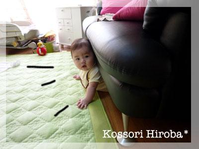 onigiri135.jpg