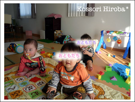 onigiri143.jpg