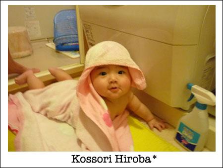 onigiri145.jpg