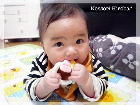 onigiri149.jpg