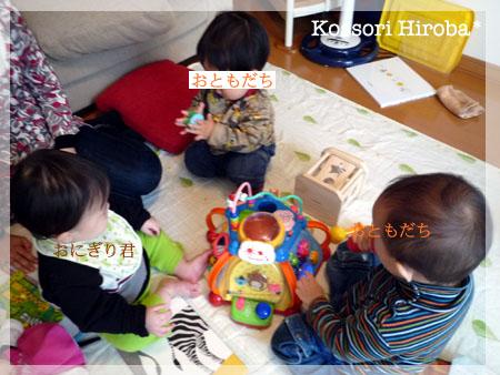 onigiri187.jpg