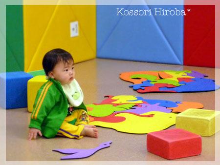 onigiri199.jpg