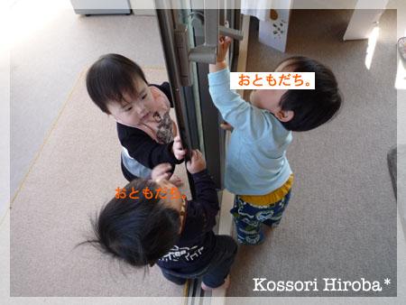 onigiri211.jpg