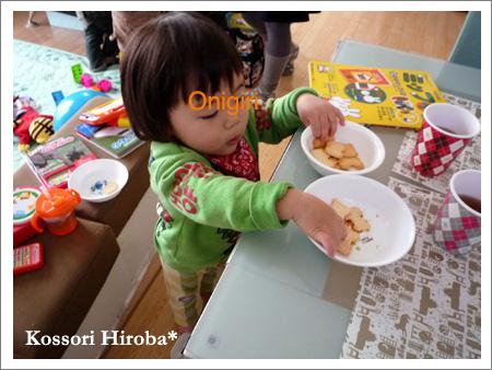 onigiri353.jpg