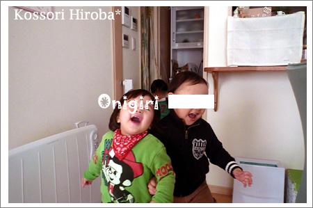 onigiri356.jpg