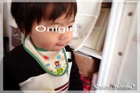onigiri357.jpg