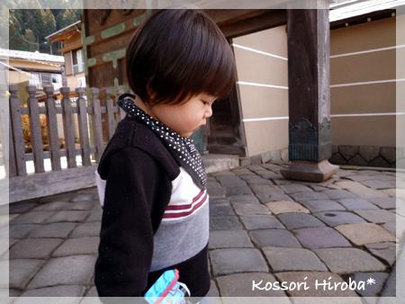 onigiri359.jpg