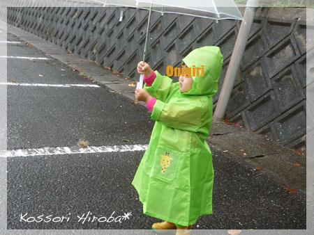 onigiri398.jpg