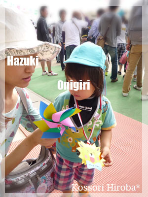 onigiri402.jpg