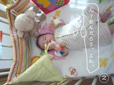 onigiri92.jpg