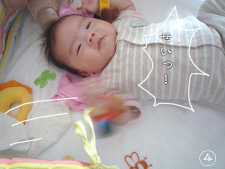 onigiri95.jpg
