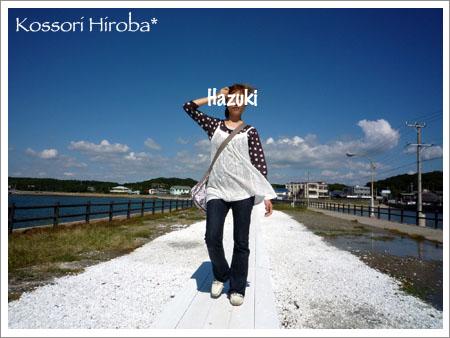 hazuki151.jpg