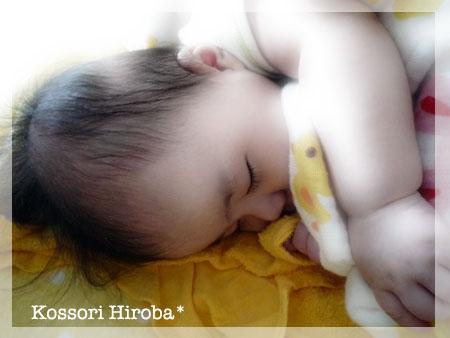 onigiri112.jpg