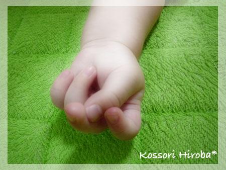 onigiri125.jpg