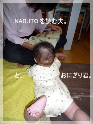 onigiri129.jpg