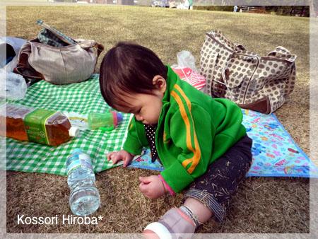 onigiri206.jpg